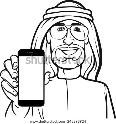 how to draw an arab man