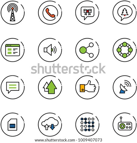 line vector icon set - antenna vector, phone, bow message, merry christmas, website, volume medium, share, friends, chat, arrow up, finger, satellite, sim, cloud exchange data, circuit, radio