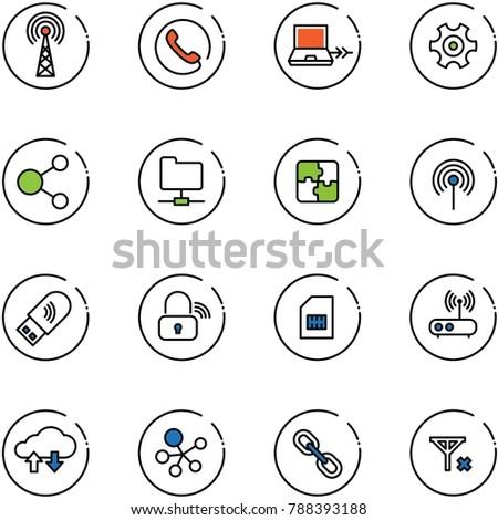 d link wireless router antenna d