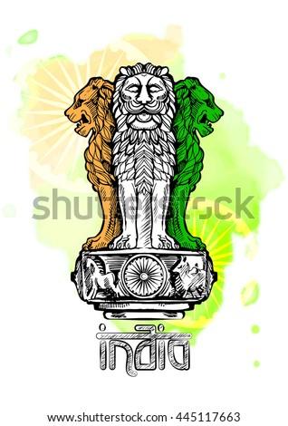 lion capital of ashoka in indian flag color emblem of india watercolor texture backdrop