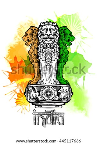 Lion Capital Ashoka Indian Flag Color Stock Vector 445117666 - Shutterstock