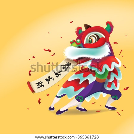 "Lion Dance Chinese New Year Design. Chinese Text on congratulation reel ""Gong Xi Fa Cai"" means - May prosperity be with you."