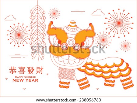 lion dance vector/illustration with chinese character that reads wishing you wealth - stock vector