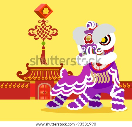 Lion Dancing and Chinese new year - stock vector