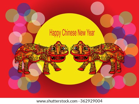 Lion Dancing and Chinese new year. Hand Drawing illustration. - stock vector