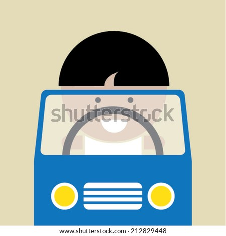 Little boy driving toy car - stock vector