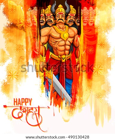 Llustration Of Raavana With Ten Heads For Dussehra Navratri Festival India Poster Hindi Text