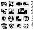 Logistic and shipping vector icons set on gray - stock vector