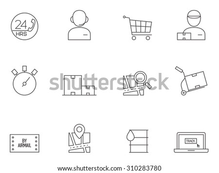 Logistic icons in thin outlines. Courier, warehouse. - stock vector