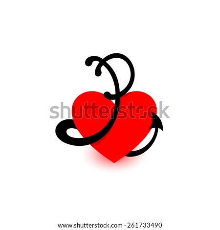 Logo Heart Letter P Beautiful Vector Love The Symbol Of Union