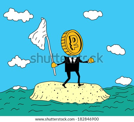 Lone ruble on a desert island. Vector - stock vector