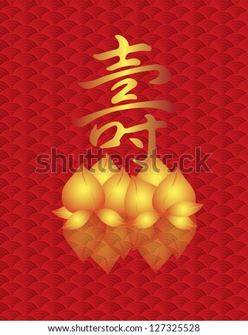 Longevity Chinese Calligraphy Birthday and Golden Peach Fruit Buns on Fish Scale Background Illustration Vector