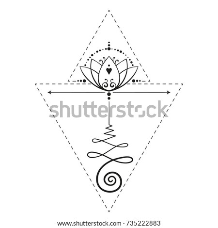 Sacred Geometry Symbol For Love Clipart Library