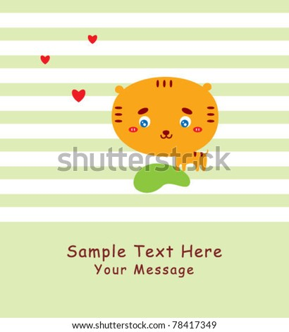 love baby tiger greeting card