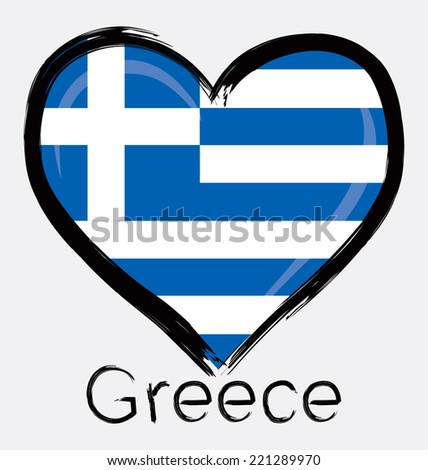 love Greece Grunge Flag
