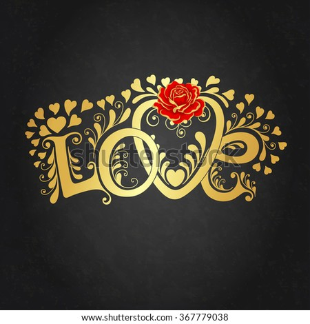 Love hand lettering. Vector illustration - stock vector