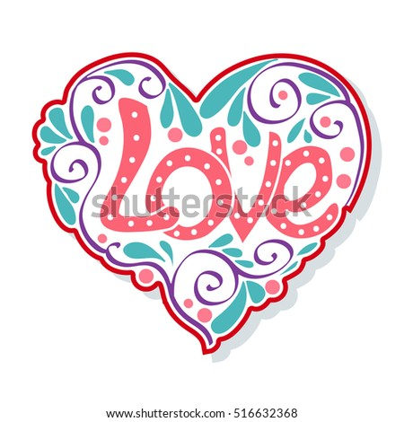 Love Heart fashion patch, badges, stripes, stickers. This illustration can be used as a print on T-shirts, bags, tattoo, badges or patch