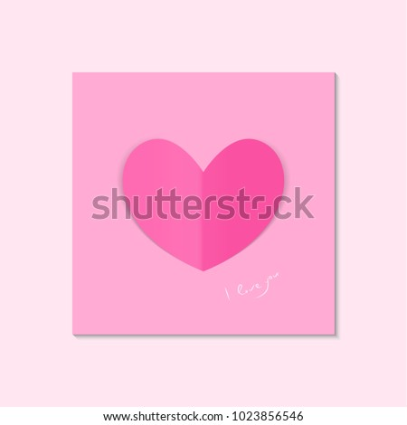 Love Heart Valentines Day Love Confession Stock Vector 1023856546