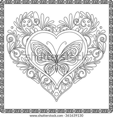 Hungarian Folk Art Stock Vector 383594809 Shutterstock