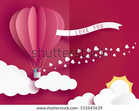 Love Invitation Card Valentines Day Balloon Vector 552643639 – Valentines Text Card