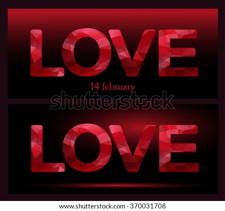 Love. Valentines day. 14 february.Abstract bright, holiday backgrounds.Vector illustration.  - stock vector