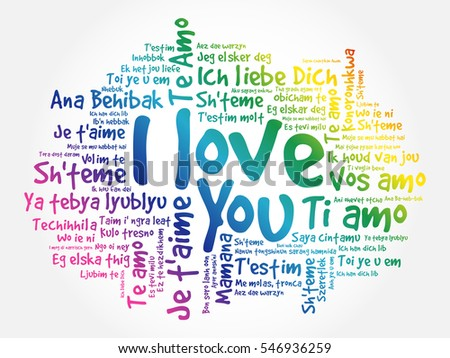 Love Words I Love You All Stock Vector Shutterstock - All languages in the world