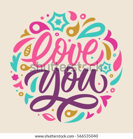 love you calligraphy, handwritten text, greeting card, pattern