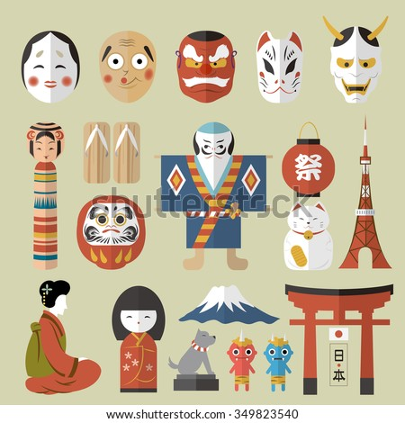 lovely Japan travel collections - festival word on the lantern and Japan on lower right in Japanese words  - stock vector