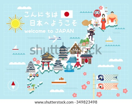 lovely Japan travel map - Hello welcome to Japan on upper left and blessed on lucky cat in Japanese words  - stock vector
