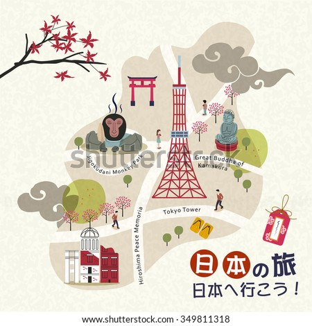 lovely Japan walking map - Japan travel and Go to Japan in Japanese words on lower right - stock vector