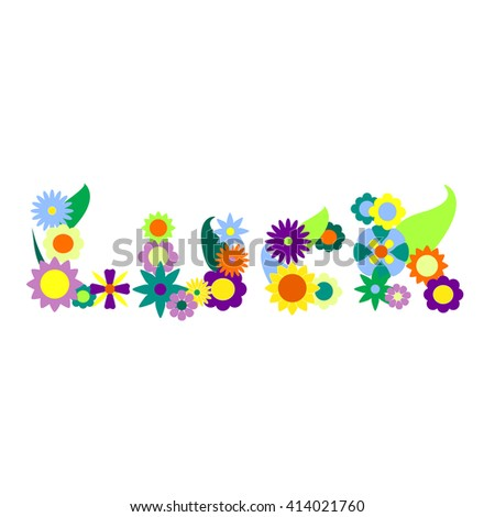 Luck word flower ornament, flower letters, floral lettering ornament, positive wish by flowers, flower clipart decor, vector illustration of luck, lucky postcard design, summer meadow ornament - stock vector