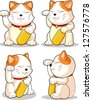 Lucky Cat (Makeni Neko) from Several Positions - stock photo