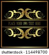 Luxury black with gold card. Vector illustration. - stock vector
