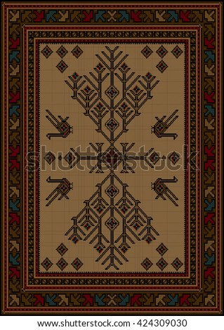 Luxury carpet with ethnic patterned tree and birds in the center on a yellow background  - stock vector