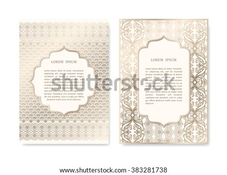 Luxury Gold Invitation card set in islamic style. Vector greeting card, flyer, brochures, invitation, wedding and save the date template design cards. Floral decorative ornamental background pattern. - stock vector
