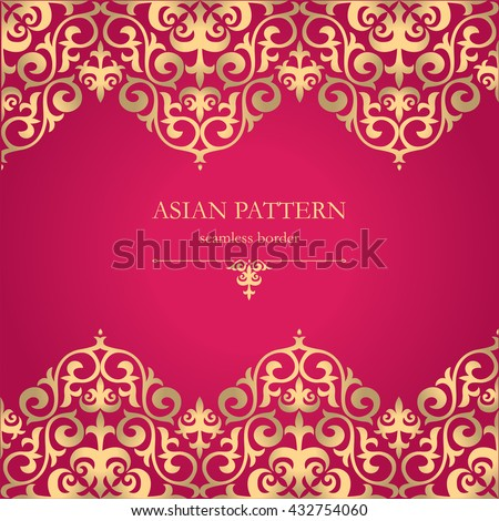 kazakh design stock images, royalty-free images & vectors