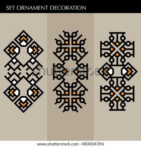 Luxury Logos Template Japanese Calligraphic Aztec Stock Vector Hd