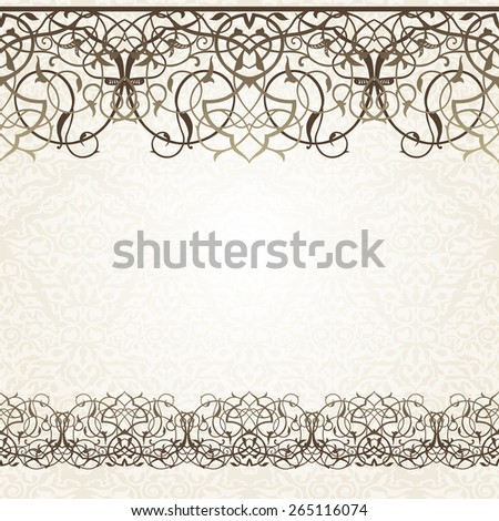 Luxury ornate border on seamless background. Template for greeting card or wedding invitation. Traditional oriental motif.Vector illustration. - stock vector
