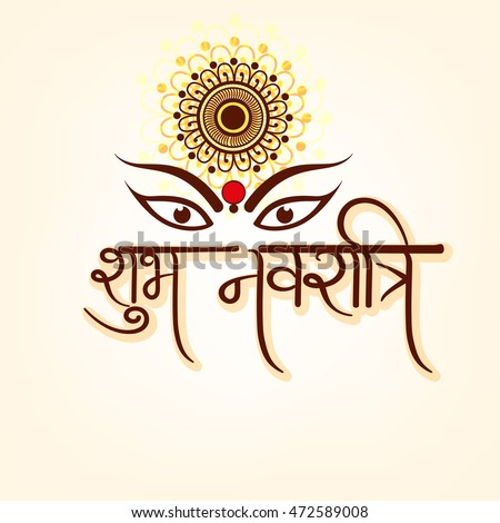 Maa Durga Face Design on decorative background with Stylish hindi text for Hindu Festival Shubh Navratri or Durga Pooja.