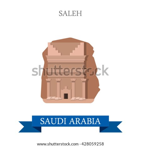 Madain Saleh in Saudi Arabia. Flat cartoon style historic sight showplace attraction web site vector illustration. World countries cities vacation travel sightseeing Asia Asian collection. - stock vector