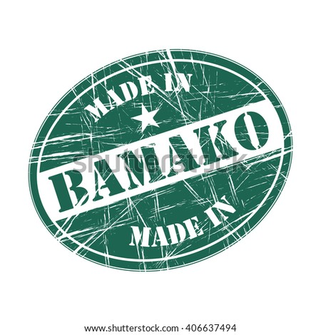 Made in Bamako rubber stamp