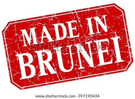 made in Brunei red square grunge stamp