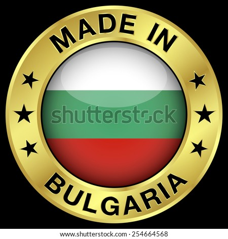 Made in Bulgaria gold badge and icon with central glossy Bulgarian flag symbol and stars. Vector EPS 10 illustration isolated on black background. - stock vector