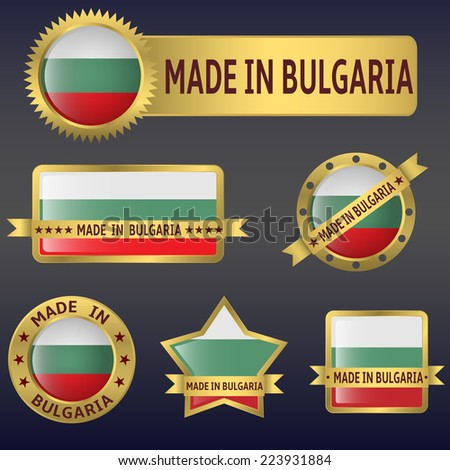 made in Bulgaria labels and stickers. Vector illustration. - stock vector