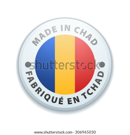 Made in Chad (non-English text - Made in Chad)