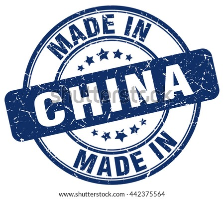 made in China blue round vintage stamp.China stamp.China seal.China tag.China.China sign.China.China label.stamp.made.in.made in. - stock vector