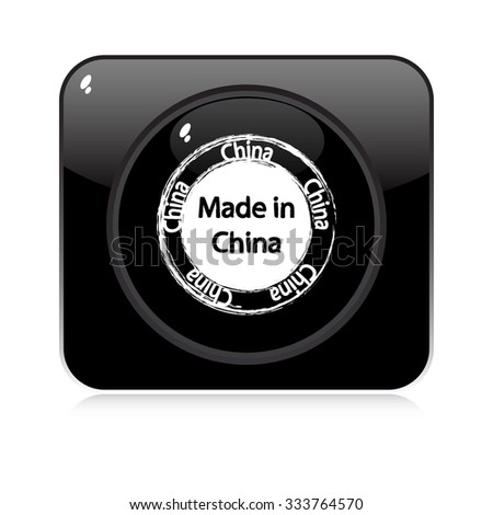 made in china- button - stock vector