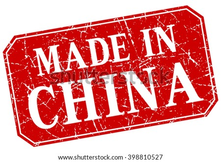 made in China red square grunge stamp