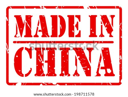MADE IN CHINA stamp with red text on white background