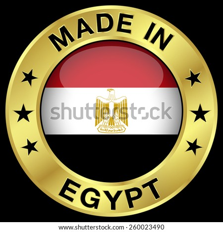 Made in Egypt gold badge and icon with central glossy Egyptian flag symbol and stars. Vector EPS 10 illustration isolated on black background. - stock vector